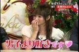 Manabe_takaradsuka