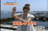Moshimo2