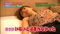 Wake110822_23