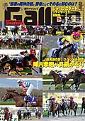 Gallop131125
