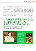 Nikkeipo140602