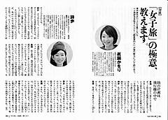 Ushio150401