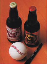 Beerking0602