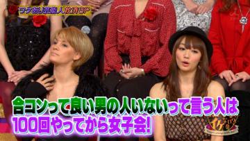 Ikenai_5