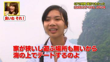 Honto20120123_2