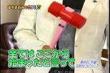 Manabe_maomi3