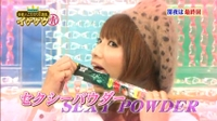 Sexypowder1