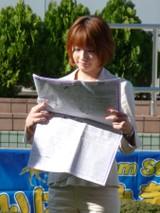 2009nakayama02