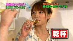 Ywakeari110606_6