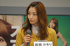 2012chukyo02