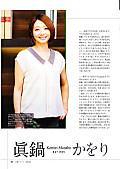 Nikkeipo140601