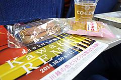 Kawagoe110102