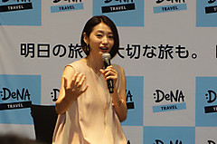 Dena16063004