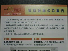 Bbfesta