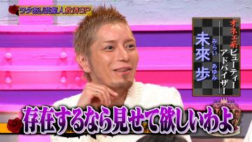 Ikenai_7